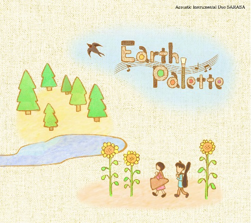 9th/Earth Palette